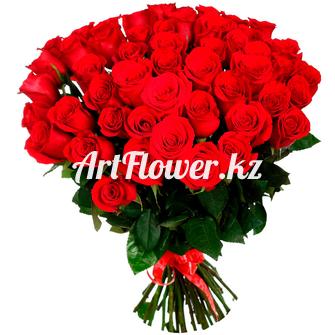 Доставка цветов в алматы цветы в алматы казахстан букет